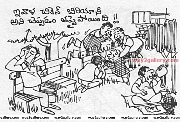 Telugu cartoons jayadev babu cartoons telugu cartoons jayadev 7
